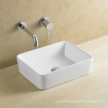Rectangular Ceramic Art Basin (8025)