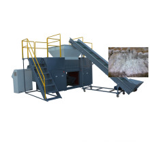 PE, PP Plastic Film Double Shaft Conveyor Shredder
