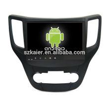 Vier Kern! Android 6.0 Auto DVD für Changan CS35 mit 9 Zoll kapazitiven Bildschirm / GPS / Spiegel Link / DVR / TPMS / OBD2 / WIFI / 4G