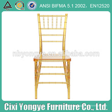 MONOBLOC RESIN CHIAVARI CHAIR FOR RENTAL