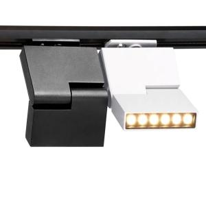 Project Solution LED Adjustable Track Light 6W12W Cree LED 5-year Warranty