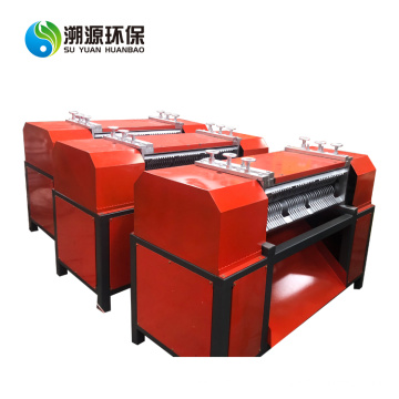 Déchiqueteuse et séparateur de radiateur en aluminium cuivre