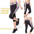 Dri Fit Печатные капри для женщин, оптовая одежда для фитнеса, одежда для тренировки