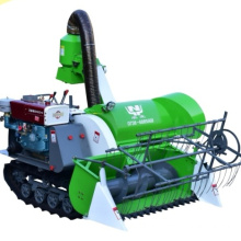 Cosechadora Mini Cosechadora Mini Grain Harvester 20HP