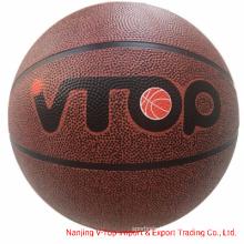 7# High Quality Basketball for Training