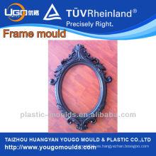 Nuevo diseño de marcos decorativos de plástico moldes de moldeo por inyección