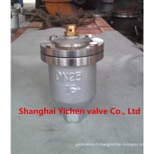 Автоматический клапан выпуска воздуха одно отверстие резьбовые