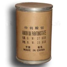Fabrik Preis Ammonium Parawolframat Apt 88,5% Weiß Crytallized Powder