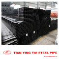 Ms Square Steel Pipe