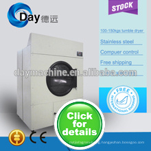 2014 hot sale and high quality 15kg tumble dryer machine