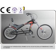 Black Low Rider Bike Chopper Bike Fashion Bike