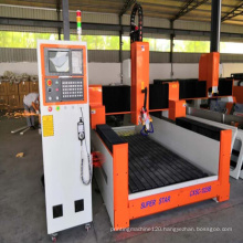 3d marble cutting machine