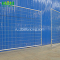 Construction+Site+Australia+Temporary+Fence+Hot+Sale