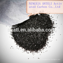 le meilleur charbon actif granulaire de coquille de noix de quanlity pour la purficiation d'air