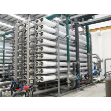 1200P FRP pressure vessels for RO system