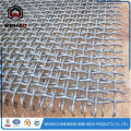 high quality stainless steel woven square wire mesh