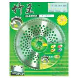 saw blade for cutting brush GS-F