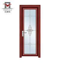 2018 уплотнение для двери снизу алюминий новейшая конструкция алюминиевая дверь ванной