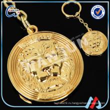 Пользовательский позолоченный лев голову круглой формы золотой брелок