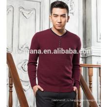 мода шею с кнопки кашемировый свитер для человека