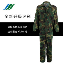 Battle Fatigues for Autumn Man