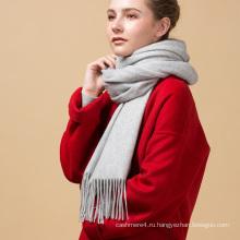 Модные сшитое прекрасный дизайн высокое качество светло-серый 100% чистого кашемира шарф