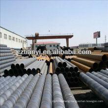 DIN 2448 steel pipe