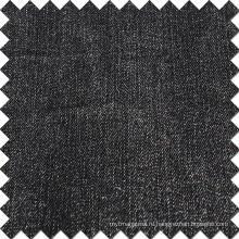 Ткань для джинсовой ткани Spandex High Stretch для мужчин Джинсы