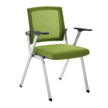 Nova cadeira de reunião de design com braços para escritório interior