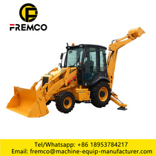 New Backhoe Loader For Sale History