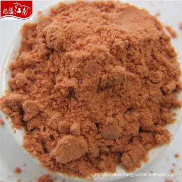 Hot sale wholesale top quality goji powder organic