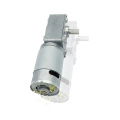 Low Speed DC Gear Motor for Safety Equipment