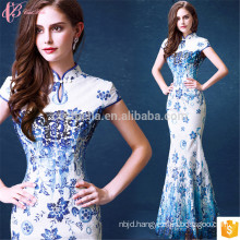 Gentle Chromatic Chinese Mermaid Cheap Evening Dress With Hollowed-out Hemline
