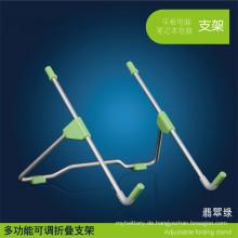 Metall flexibler mobiler Standhalter