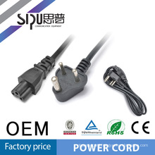 SIPU best price INDIA 12v coiled india solar power cord plant