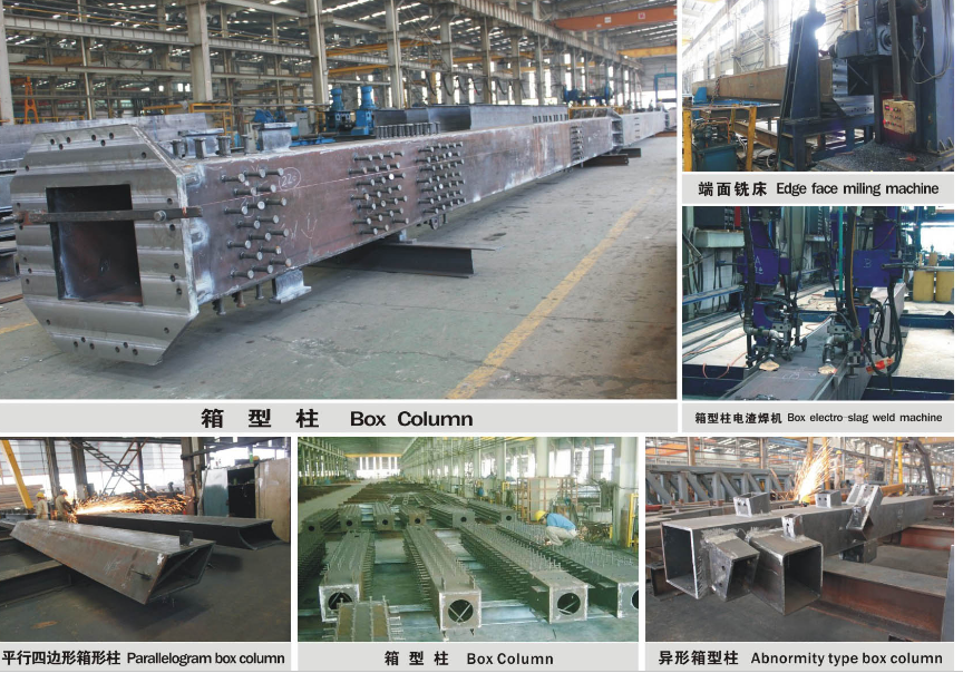 steel semi products pic one