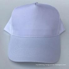 Wholesale Cheap Promotion Election Hat