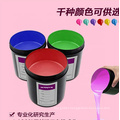 2018 new product! wholesales 31degree  thermochromic nail gel / Fast drying UV gel with all color effects and more Eco-friendly