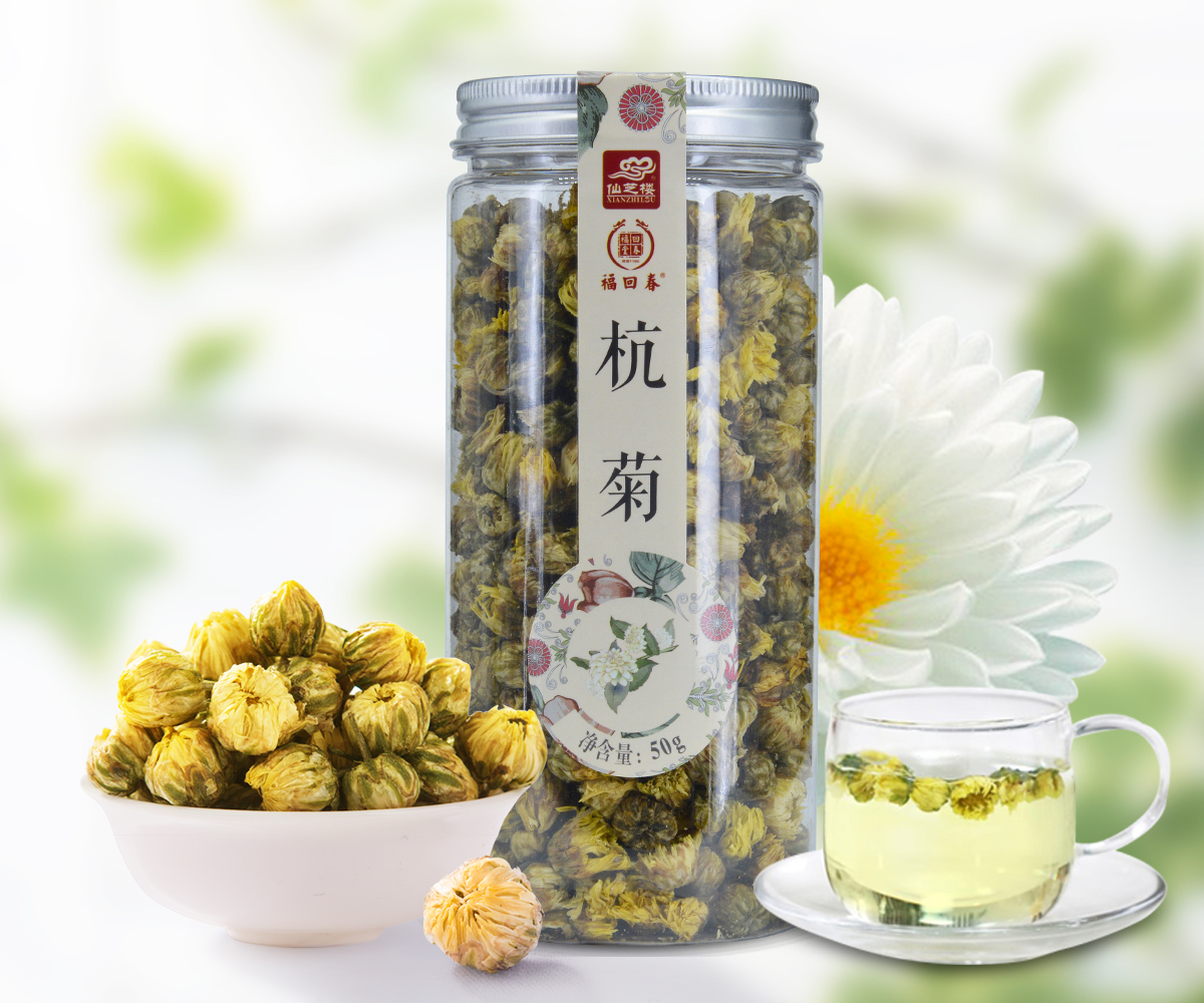 Snow Chrysanthemum Tea