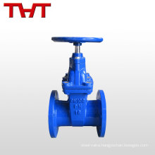 nrs non-rising stem rubber-seat resilient soft seated split-wedge gate valve