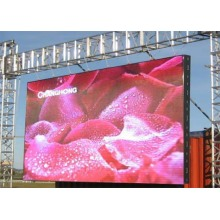P10 SMD3535 Outdoor LED Display