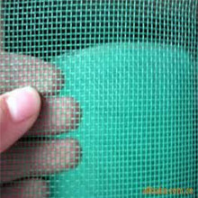 Windows Fiberglass Screen With Color