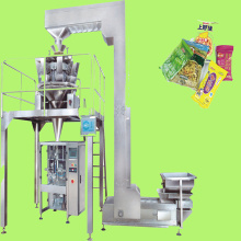 Food Packaging Machine (JT-420W)