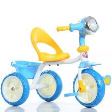 Детские трехколесные велосипеды