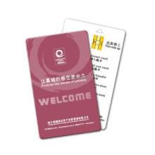 Printable SLE5528 Contact IC card