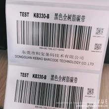impressora de vestuário ttr compatível cor preta impressora de código de barras fita de transferência térmica