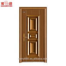 Porta de aço da segurança exterior da entrada principal da segurança do preço barato ISO9001