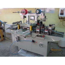 Automatic Punching P/S Tape and Atlas Tapes Die Cutter Machine