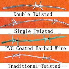 Barbed Iron Wire (PVC coated)