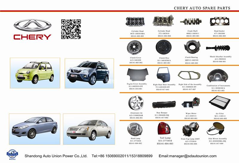 Chery auto spare parts